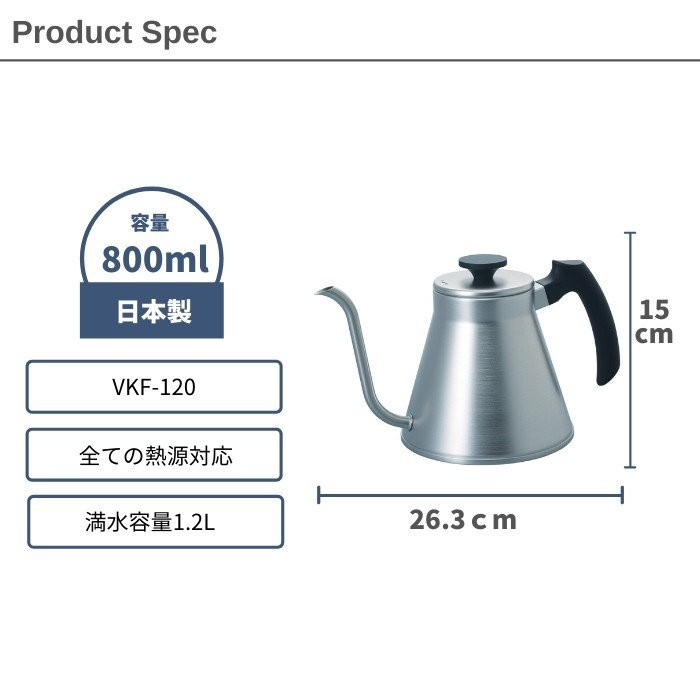 ハリオ V60 ドリップ ケトル フィット 日本製 800ml VKF-120 コーヒー 珈琲 ドリップ HARIO やかん おしゃれ|irodorikukan|07