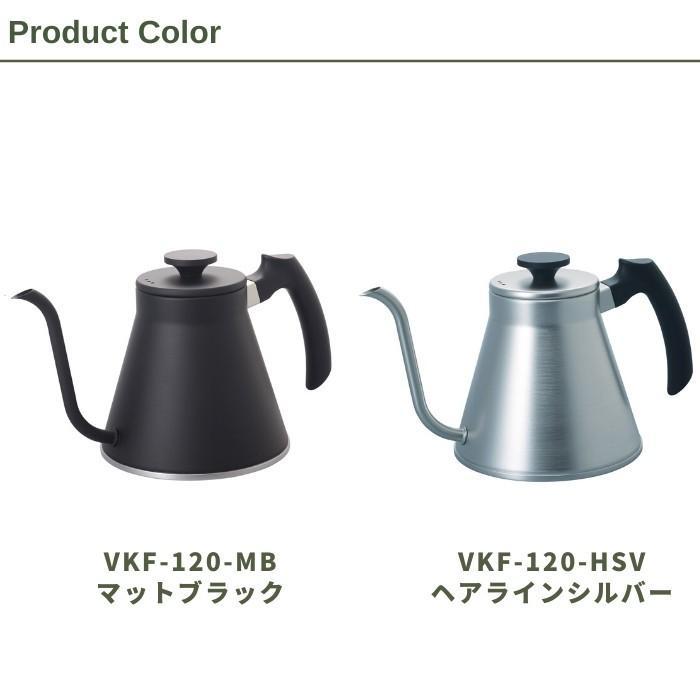 ハリオ V60 ドリップ ケトル フィット 日本製 800ml VKF-120 コーヒー 珈琲 ドリップ HARIO やかん おしゃれ|irodorikukan|08