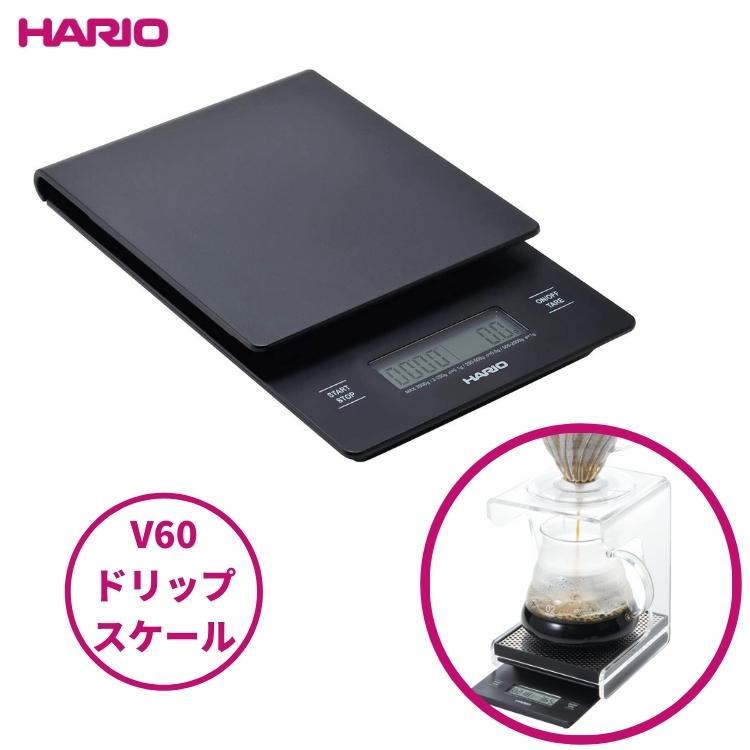 ハリオ V60 ドリップスケール VSTN-2000B コーヒー 珈琲 HARIO 4977642021907 irodorikukan