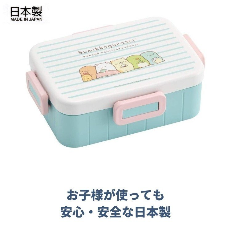 弁当箱 1段 子供 男子 女子 650ml 日本製 スケーター YZFL7 ランチグッズ ディズニー 食洗機OK|irodorikukan|03