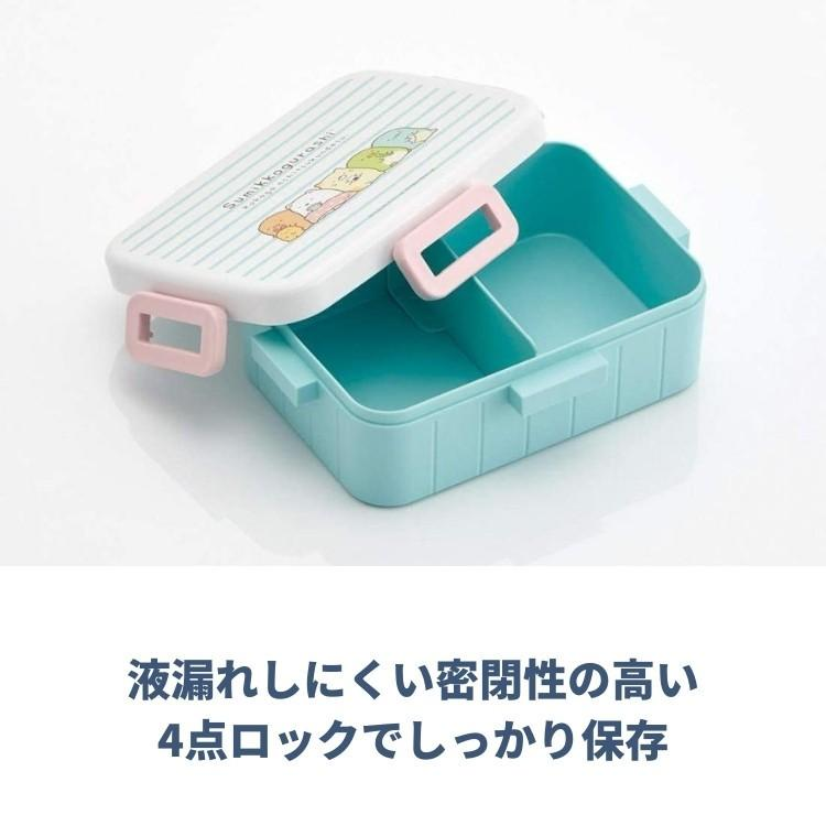 弁当箱 1段 子供 男子 女子 650ml 日本製 スケーター YZFL7 ランチグッズ ディズニー 食洗機OK|irodorikukan|05