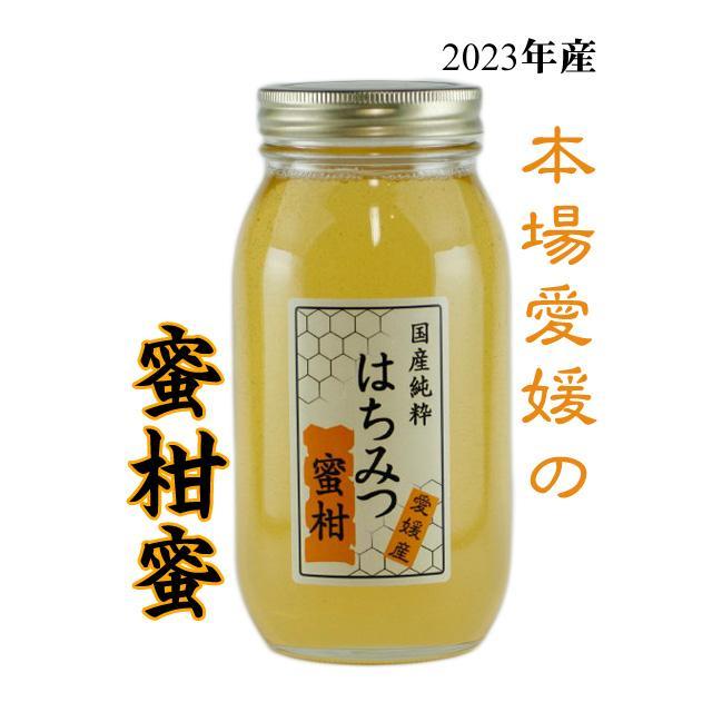 国産 純粋 はちみつ みかんの蜜1Kg 蜂蜜 ハチミツ 国産はちみつ 単花蜜 愛媛県産 iroha-beebeey