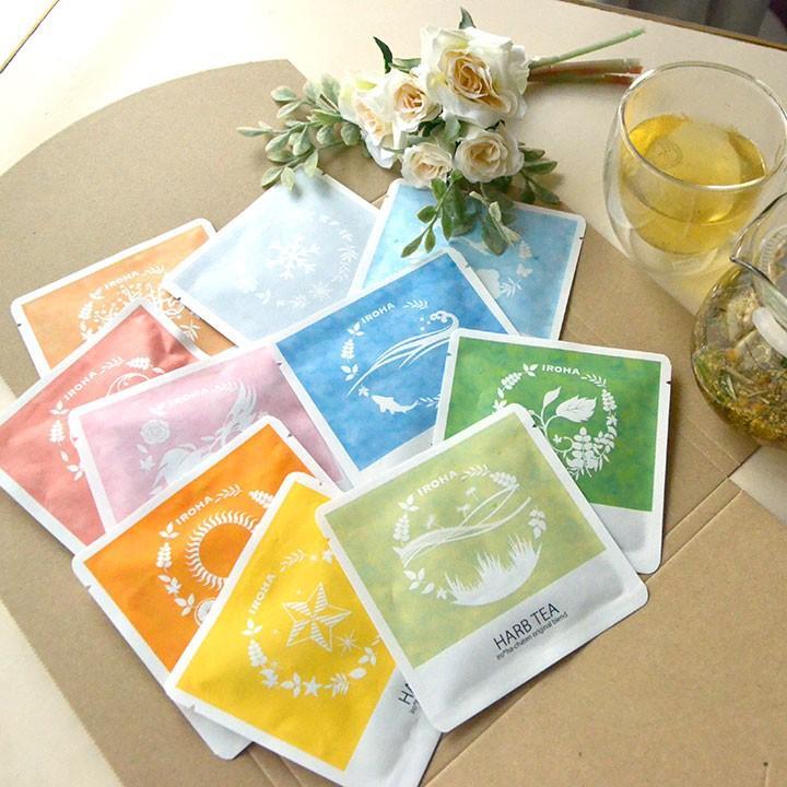 【色茶10色おためしセット】〜色茶を楽しむ15日間のメルマガ配信〜送料無料☆代引不可 iroha-chaten