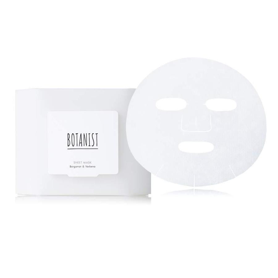 BOTANIST(ボタニスト) ボタニスト ボタニカルシートマスク フェイスマスク 25枚入り|iroiro-os