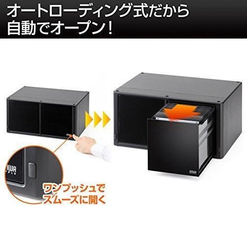 サンワダイレクト DVD・CD収納ケース 大容量 160枚収納 ワンプッシュで自動オープン! ブラック 200-FCD038|iron-peace|03