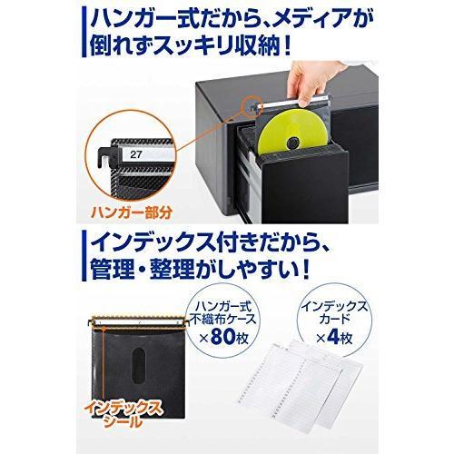 サンワダイレクト DVD・CD収納ケース 大容量 160枚収納 ワンプッシュで自動オープン! ブラック 200-FCD038|iron-peace|05