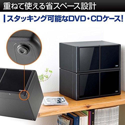 サンワダイレクト DVD・CD収納ケース 大容量 160枚収納 ワンプッシュで自動オープン! ブラック 200-FCD038|iron-peace|06