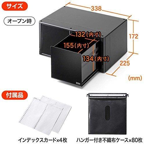 サンワダイレクト DVD・CD収納ケース 大容量 160枚収納 ワンプッシュで自動オープン! ブラック 200-FCD038|iron-peace|07