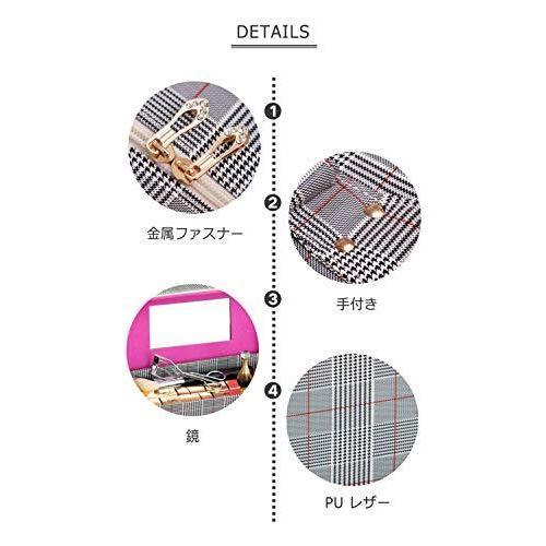 SZTulip コスメボックス メイクボックス 大容量メイクケース 化粧品収納ケース 小物入れ 鏡付き 化粧箱 (コーヒ?|iron-peace|06