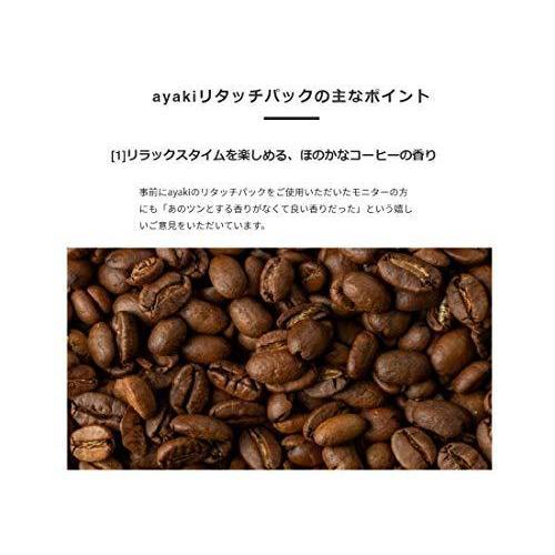 【 ノンシリコーン 鉱物油 無添加 白髪染め 】ayaki リタッチパック 190 g スペシャルセット (ヘアダイブラシ コラ iron-peace 04
