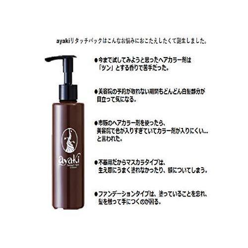 【 ノンシリコーン 鉱物油 無添加 白髪染め 】ayaki リタッチパック 190 g スペシャルセット (ヘアダイブラシ コラ iron-peace 05