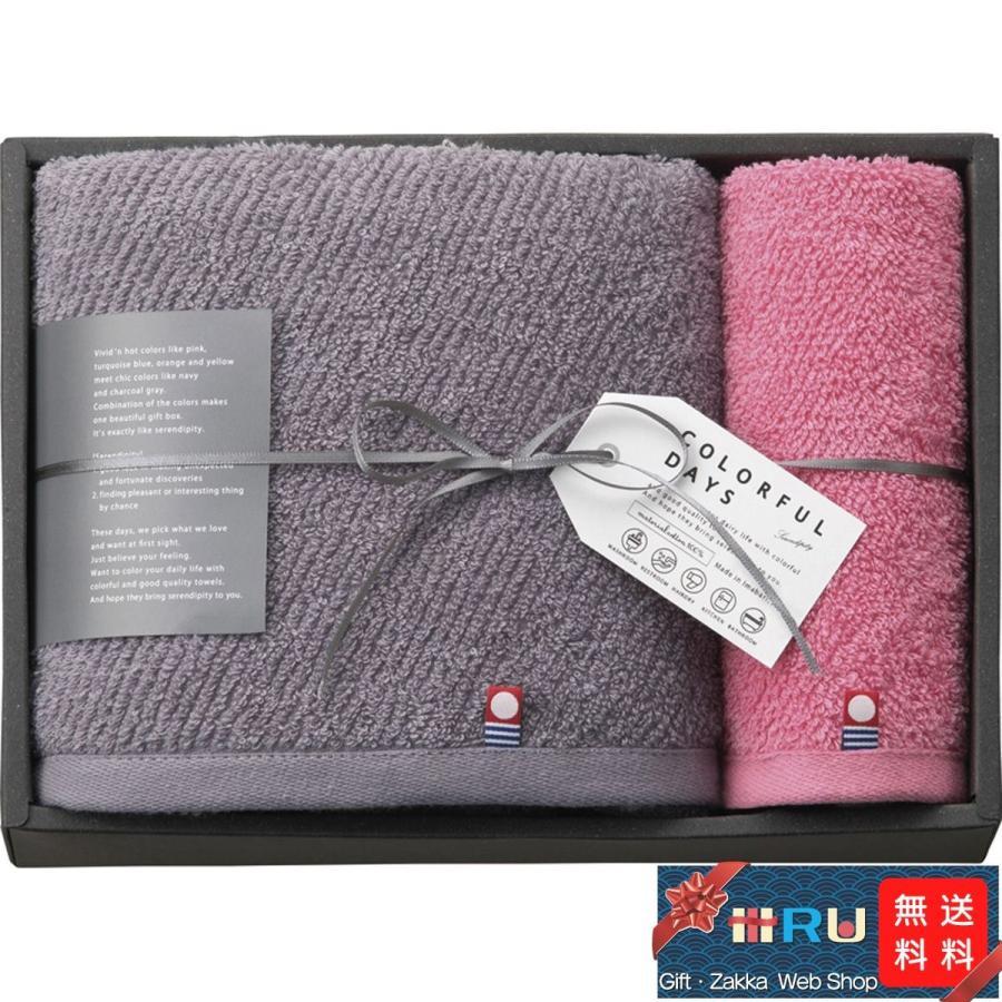 ギフト 出産祝い 内祝い 誕生日プレゼント 出産内祝い タオル タオルセット カラフルデイズ  バスタオル&ハンドタオル ピンク|iru