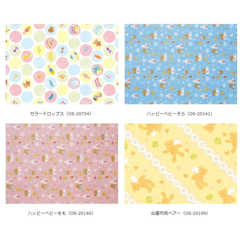 ギフト 出産祝い 内祝い 誕生日プレゼント 出産内祝い タオル タオルセット カラフルデイズ  タオルセット  ピンク iru 04
