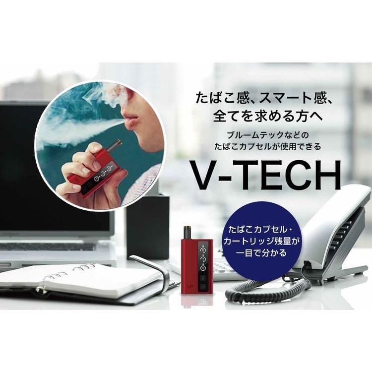 プルームテック たばこカプセル使用 VP JAPAN V-TECH ブイピージャパン ヴイテック スターターセット プルームテック互換機 プルームテック加熱式タバコ|iru|02