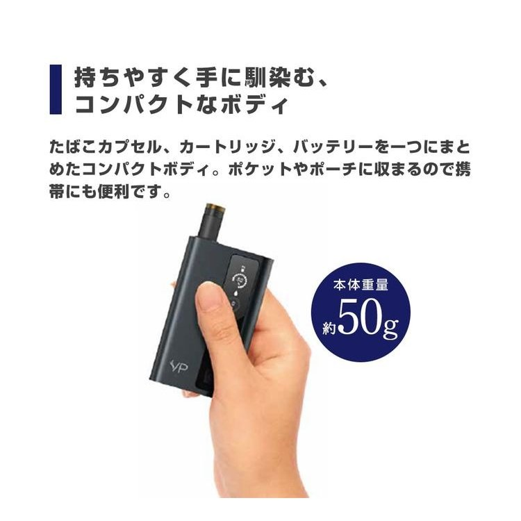 プルームテック たばこカプセル使用 VP JAPAN V-TECH ブイピージャパン ヴイテック スターターセット プルームテック互換機 プルームテック加熱式タバコ|iru|03