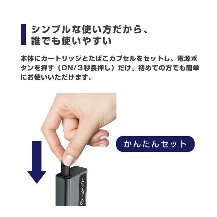 プルームテック たばこカプセル使用 VP JAPAN V-TECH ブイピージャパン ヴイテック スターターセット プルームテック互換機 プルームテック加熱式タバコ|iru|04