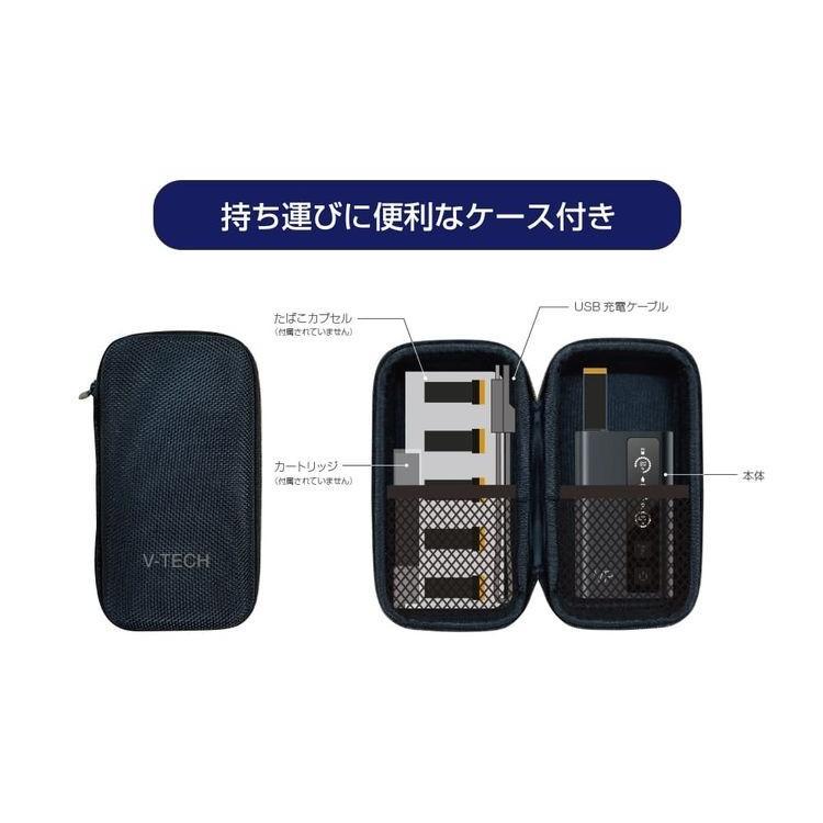 プルームテック たばこカプセル使用 VP JAPAN V-TECH ブイピージャパン ヴイテック スターターセット プルームテック互換機 プルームテック加熱式タバコ|iru|08