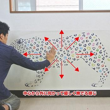 ウォールステッカー 壁紙 おしゃれ 剥がせる 高級感 誕生日 北欧 キッチン リビング 東京ステッカー 岩合光昭 ( ねこウォールステッカー10 ) SSサイズ|iru|05