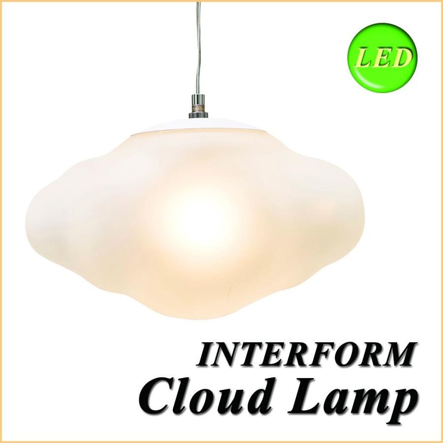 LED照明 ペンダントライト INTERFORM Cloud Lamp クラウドランプ 北欧 ミッドセンチュリー LT-1127