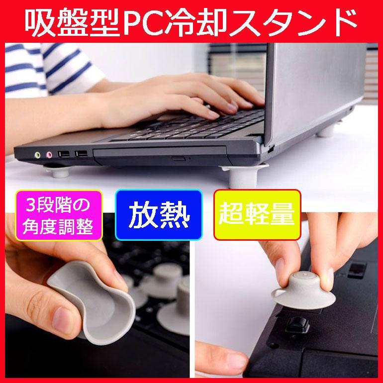 姿勢 パソコン