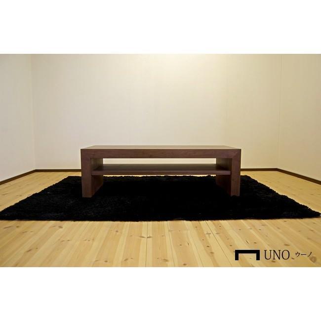 ローテーブル センターテーブル 無垢 ウォールナット UNO ウーノ
