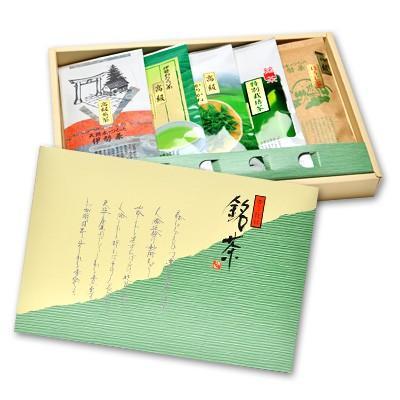 伊勢茶福茶セット(ギフト箱入り)送料無料 isecha