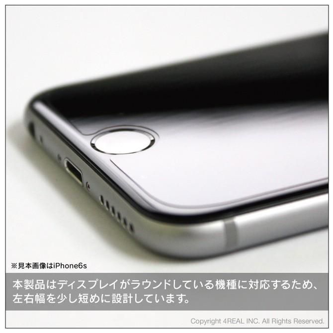 【期間限定特価】シンプルスマホ3 509SH 液晶 保護フィルム|isense|05