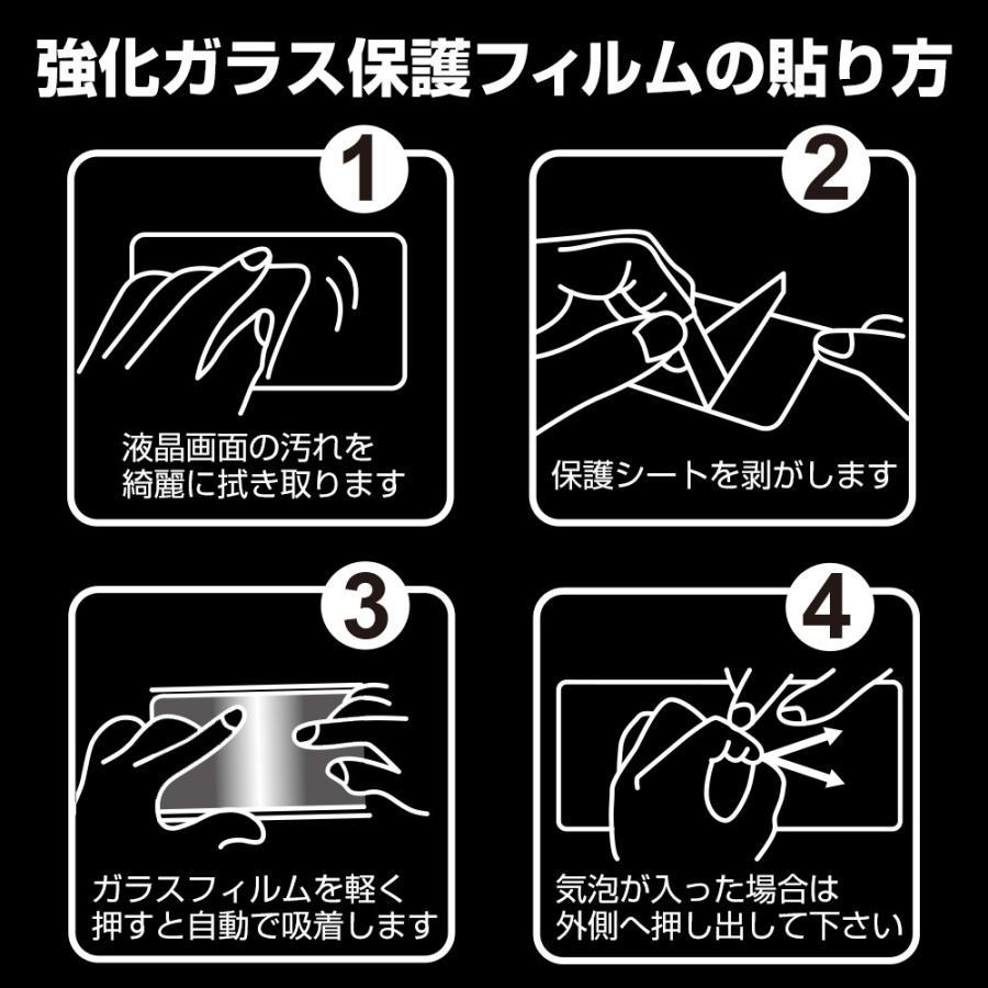 【期間限定特価】ニンテンドースイッチ 強化ガラス保護フィルム|isense|06