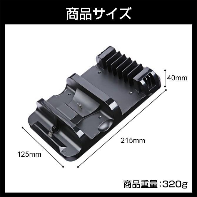 【期間限定特価】ニンテンドースイッチ 多機能充電スタンド 【SG】 isense 05