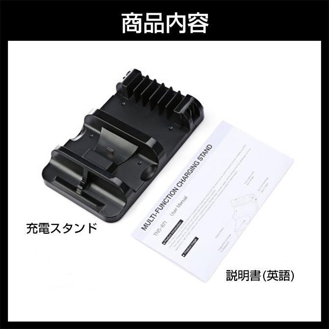 【期間限定特価】ニンテンドースイッチ 多機能充電スタンド 【SG】 isense 06