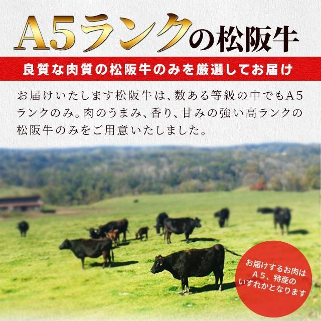 松阪牛 焼肉用 特上 カルビ 400g A5ランク厳選 牛肉 和牛 送料無料 産地証明書付 霜降りが綺麗でとろけるような食感と甘みと旨味の詰まった高級部位|isesima|02