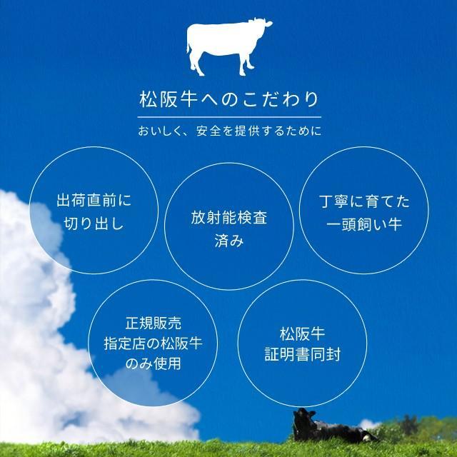 松阪牛 焼肉用 特上 カルビ 400g A5ランク厳選 牛肉 和牛 送料無料 産地証明書付 霜降りが綺麗でとろけるような食感と甘みと旨味の詰まった高級部位|isesima|06
