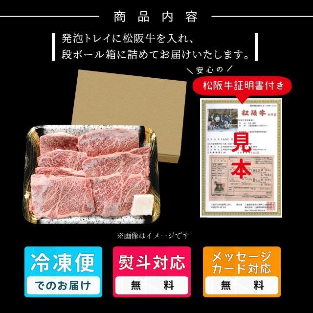 松阪牛 焼肉用 特上 カルビ 400g A5ランク厳選 牛肉 和牛 送料無料 産地証明書付 霜降りが綺麗でとろけるような食感と甘みと旨味の詰まった高級部位|isesima|07