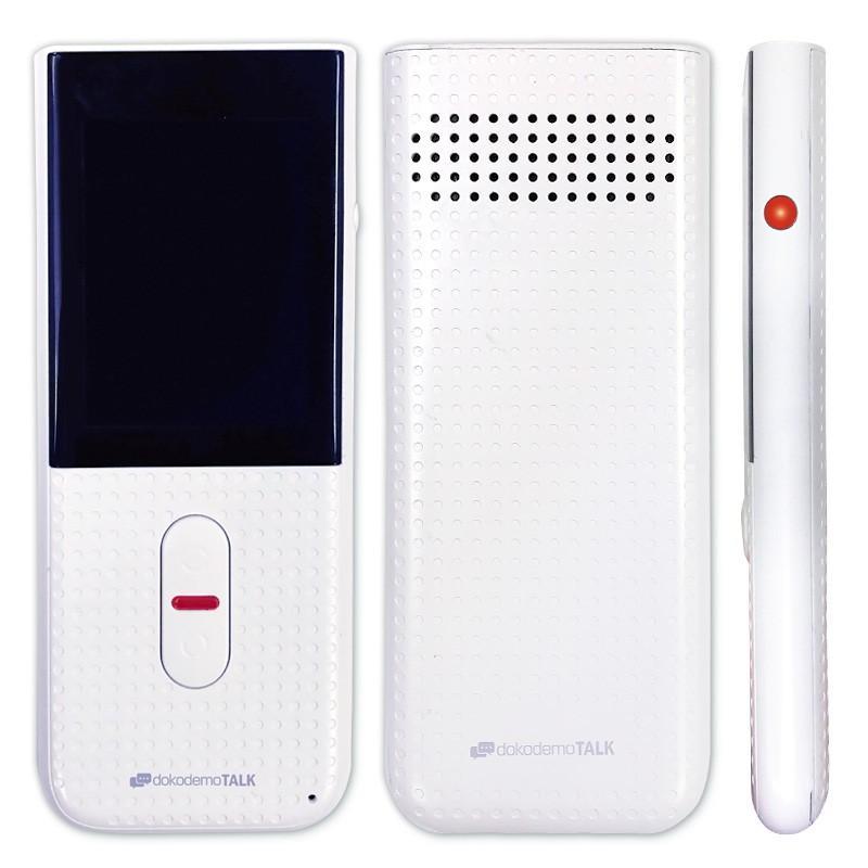 携帯 翻訳機 ウイルコム どこでもトーク SIMフリー対応 ウィルコム isfactory 02
