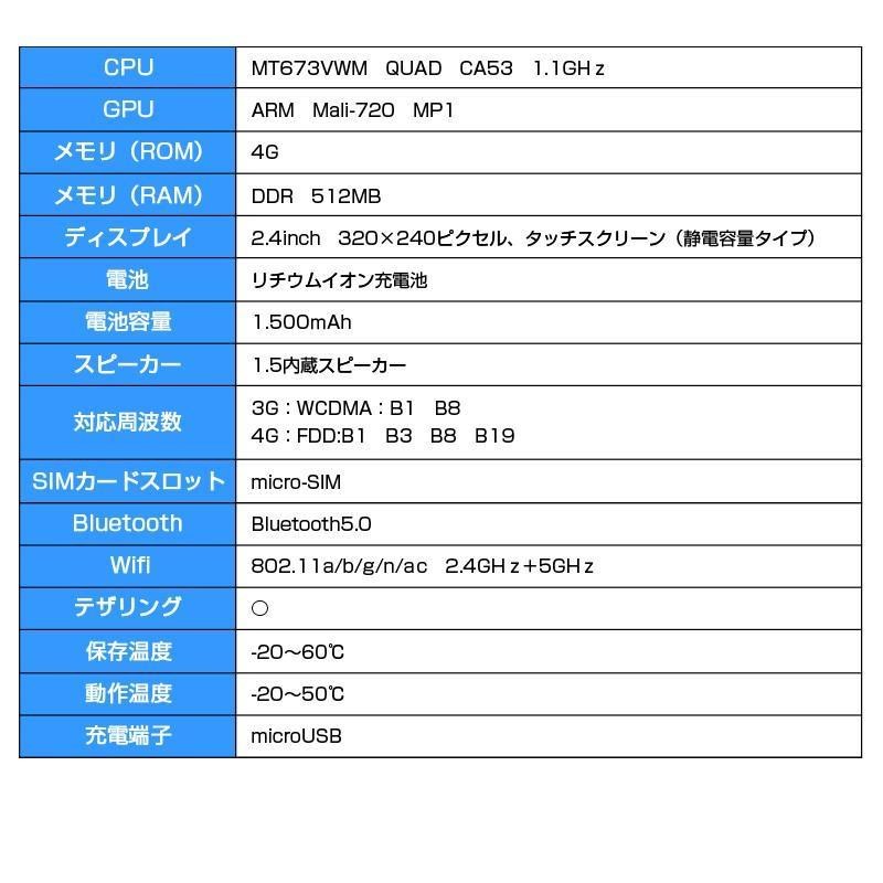 携帯 翻訳機 ウイルコム どこでもトーク SIMフリー対応 ウィルコム isfactory 06