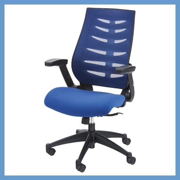 『一般A』オフィスチェア(OFC-21BL)/ブルー 『一般A』オフィスチェア(OFC-21BL)/ブルー
