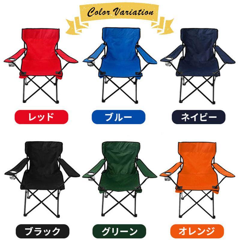 折りたたみ アウトドアチェア コンパクト 便利なキャリーバッグ/ドリンクホルダー付き キャンプ用品 軽量 椅子 運動会 体育祭 全5色|ishi0424|03
