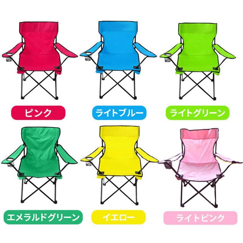 折りたたみ アウトドアチェア コンパクト 便利なキャリーバッグ/ドリンクホルダー付き キャンプ用品 軽量 椅子 運動会 体育祭 全5色|ishi0424|04