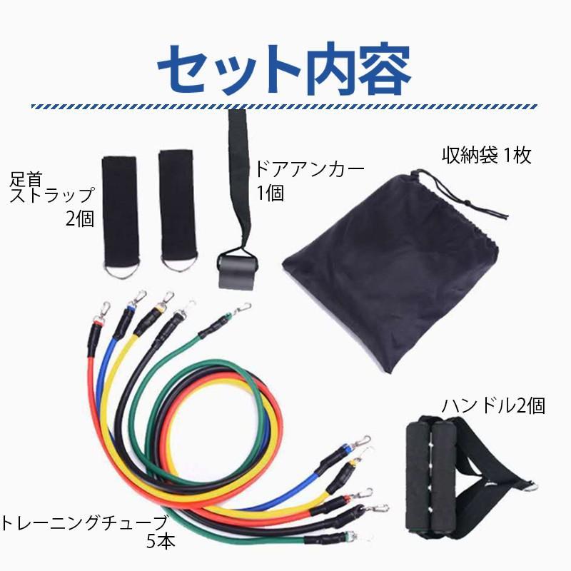 トレーニングチューブ 5本セット  トレーニング 筋トレ ダイエット 健康器具 送料無料 ishi0424 03