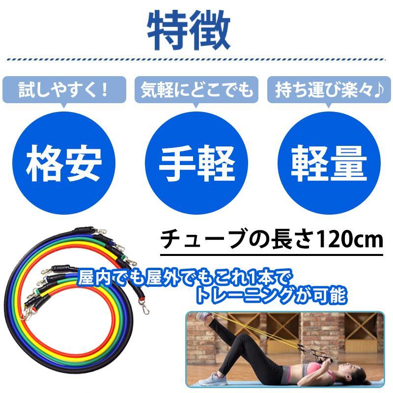 トレーニングチューブ 5本セット  トレーニング 筋トレ ダイエット 健康器具 送料無料 ishi0424 04