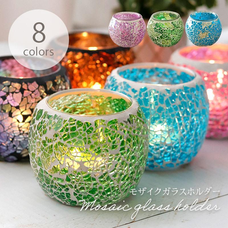 キャンドルホルダー ガラスホルダー キャンドルスタンド 北欧 トルコ 雑貨 癒し 硝子 ハロウィン モザイクガラス 6種類 ガラス容器|ishi0424