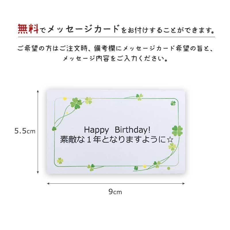 母の日  ソープフラワー 母の日ギフト 2021 母の日 ギフト 花 花束 入学祝い ブーケ 誕生日 ブーケ アレンジメント プレゼント クマ くま 送料無料|ishi0424|12