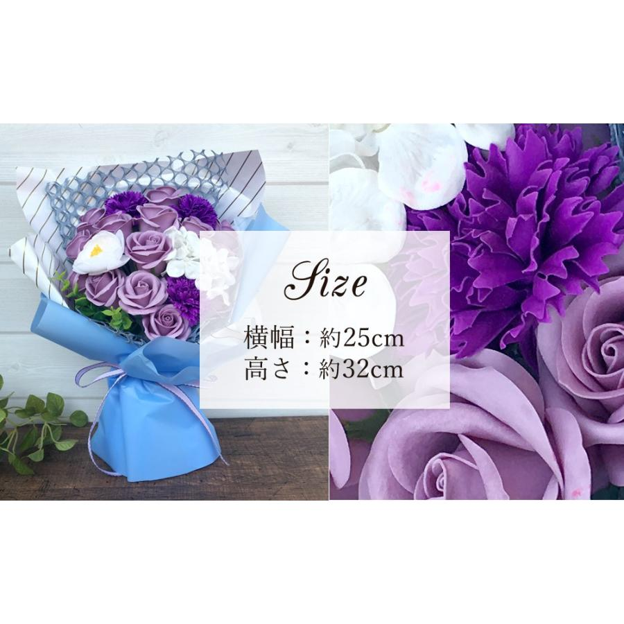 母の日  ソープフラワー 母の日ギフト 2021 母の日 ギフト 花 花束 入学祝い ブーケ 誕生日 ブーケ アレンジメント プレゼント クマ くま 送料無料|ishi0424|06