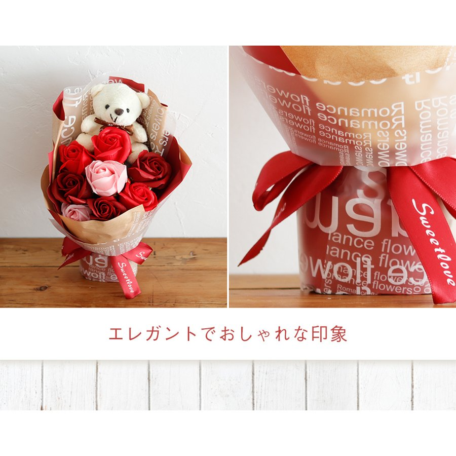 母の日 プレゼント 母の日ギフト 2021 ソープフラワー ギフト 花 花束 ブーケ お母さん アレンジメント クマ くま ソープフラワーギフト 送料無料|ishi0424|13