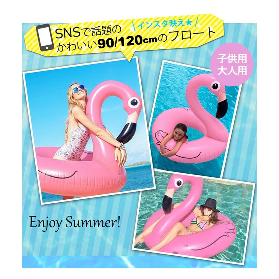 https://item-shopping.c.yimg.jp/i/n/ishi0424_k-ukiwa_1