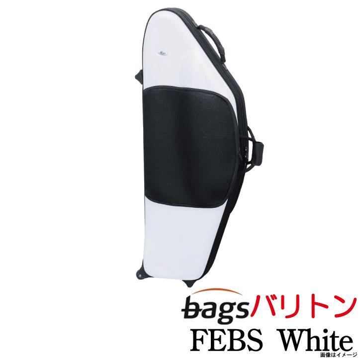 BAGS バッグス / Baritone Case EFBS White バリトンサックス用ケース (ウインドパル)