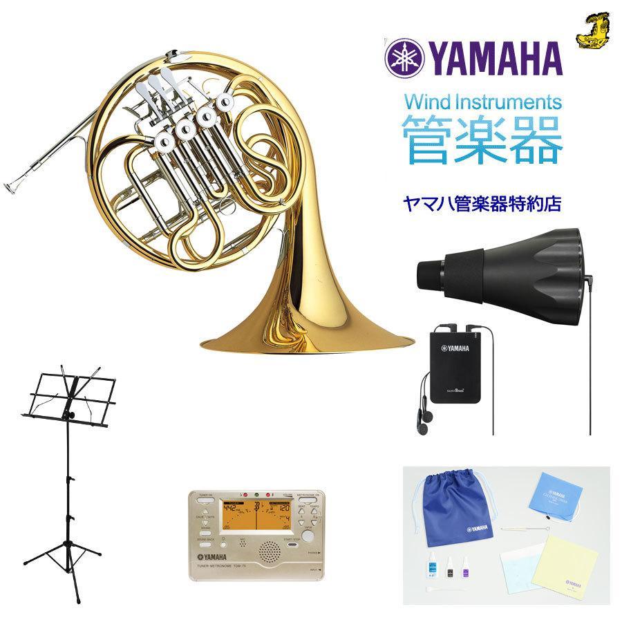 YAMAHA / ヤマハ YHR-567 フレンチホルン YHR567(でら得!!サイレントブラスセット)(5年保証)(名古屋栄店)