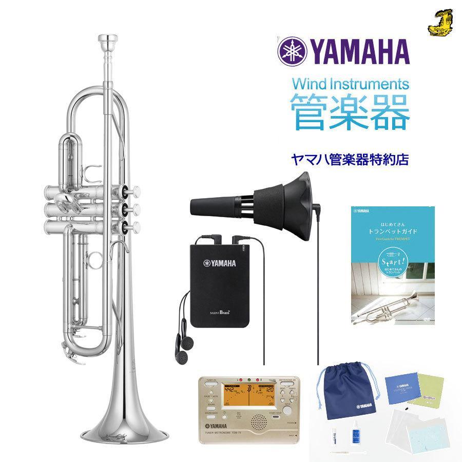 YAMAHA / ヤマハ YTR-4335GSII B·トランペット YTR4335GSII(でら得!!サイレントブラスセット)(5年保証)(名古屋栄店)