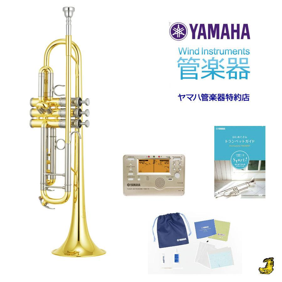 YAMAHA / ヤマハ YTR-8335 B·トランペット YTR8335(でら得!!名古屋セット)(5年保証)(名古屋栄店)