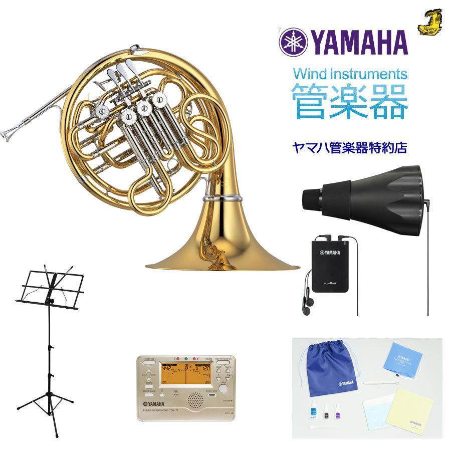 YAMAHA / ヤマハ YHR-668D フレンチホルン YHR668D(でら得!!サイレントブラスセット)(5年保証)(名古屋栄店)